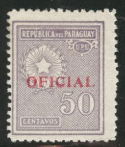 Paraguay Scott o95 Official stamp MH*