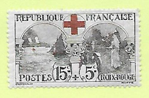 France B11 (Yves 156) 1918 Hospital Ship Issue VF MNH Scv $250