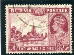 """Burma 1938 KGVI 2a6p claret Row 15/3 """"BIRDS OVER TREES"""" VFU. SG 25a."""