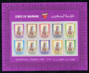 Bahrain 347a, MNH, Sheik Isa bin Sulmain al Khalifah 1989. x23735