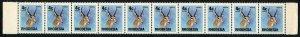 Rhodesia 4c Brown gum Double Print of black x 8 1st stamp normal U/M