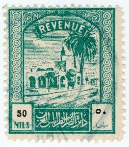 (I.B) BOIC (Tripolitania) Revenue : Duty Stamp 50m (1952)