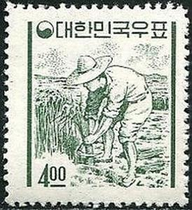 Korea South 1962 SG441 4w Rice Harvester MNH