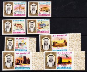 Umm al Qiwain #CO1-4,O1-4 imperf MNH