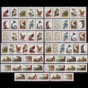 HAITI 1975 - Audubon Unissued Set of 63 NH