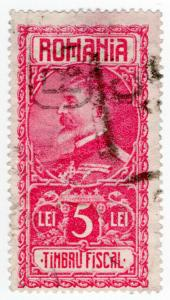 (I.B) Romania Revenue : Duty Stamp 5L