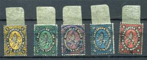 Bulgaria 1879 1st set Complete Used Lion of Bulgaria Sc 1-5 Mi 1-5  CV $500 4126