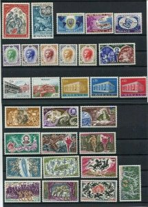 D123648 Monaco MNH Year 1969 37 values