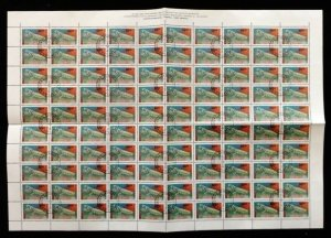 BULGARIA 1992 INSECTS Mantis 50L Used Sheet of 100 [D185]