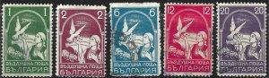 Bulgaria #C5-9, Used
