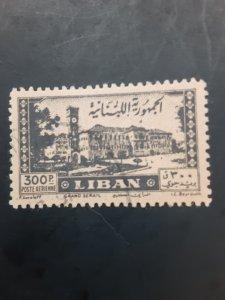 *Lebanon #C128                     Used