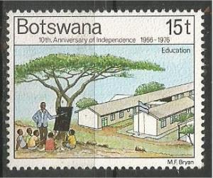 BOTSWANA, 1976, MNH 15t, Schoolhouse and children Scott 171
