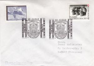 Austria 1982 25th anniverasry of Austrian Guards Cover VGC