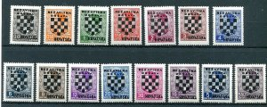 CROATIA GERMAN PUPPET STATE SCOTT 9-23 MNH 1941 OVERPRINT SET