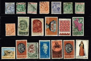 CYPRUS STAMP USED STAMPS COLLECTION LOT #2