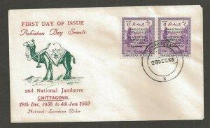 1958 Pakistan Boy Scout Jamboree FDC