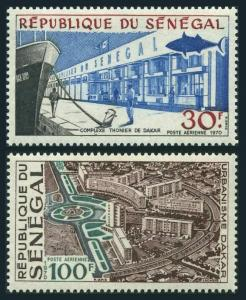 Senegal C87-C88,MNH.Michel 432-433. Dakar 1970.Urban development,Tuna,Ship.