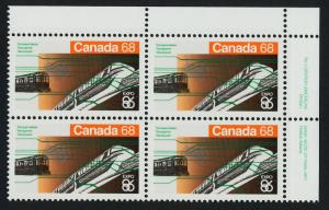 Canada 1093 TR Plate Block MNH Expo 86, Monorail