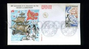 162740 FRANCE 1972 Antarctica Penguin CROZET & KERGUELEN FDC
