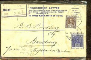 SARAWAK (P1106B) 1926 12C RLE UPRATED  4C KUCHING TO JAVA