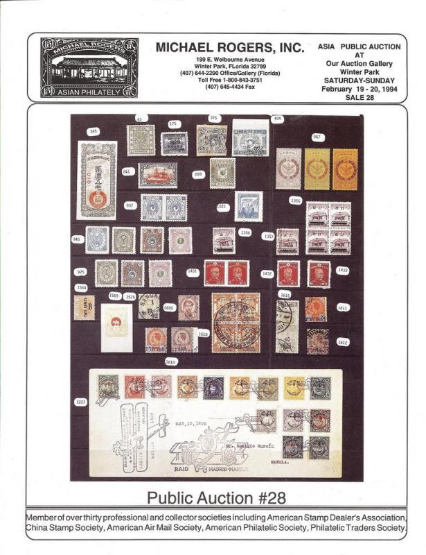 Asia Auction: Public Auction Sale 28, Michael Rogers, Inc...