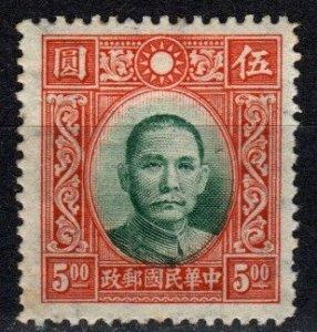 China  #399  F-VF Unused CV $11.50 (X5589)