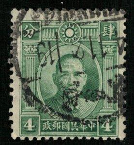 China, 4¥ (T-6922)