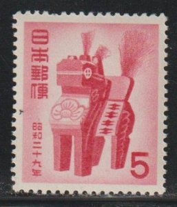 Japan SC 594  Mint Never Hinged