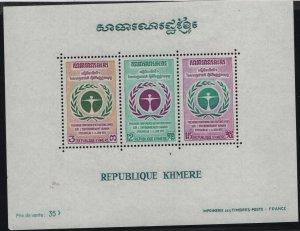 CAMBODIA 294a MNH HUMAN ENVIRONMENT, SOUVENIR SHEET