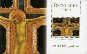 PALESTINIAN AUTHORITY 119 MNH  SS SCV $7.50 BIN $3.75 RELIGION