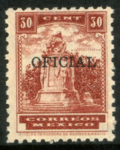 MEXICO O229, 30¢ OFFICIAL. Mint, NH. VF.