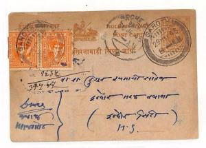 AC164 1945 Indore State India *GAROTH* Advice Slip Postcard {Samwells-Covers}PTS