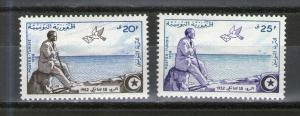 Tunisia 315-316 MH