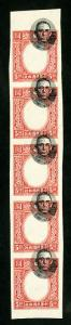 China Imperforate Stamp Strip #361a Fabulous Shift Error