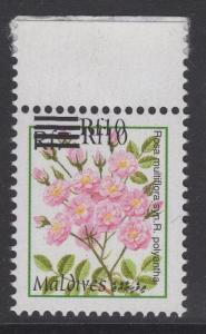 MALDIVE ISLANDS SG3460ab 2001 10r on 7r SURCHARGE OVERPRINT DOUBLE MNH