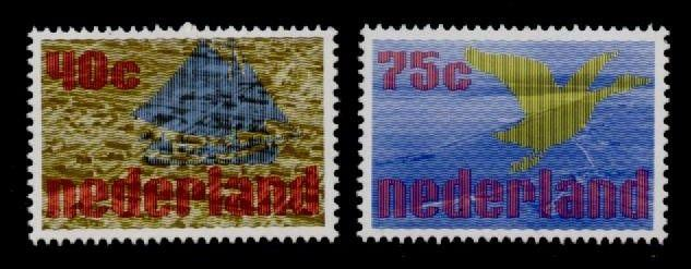 Netherlands 561-2 MNH Sailing Ship, Bird, Zuider Zee Project