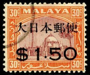 MALAYSIA - Selangor SGJ296, $1.50 on 30c dull purple & orange, FINE USED.