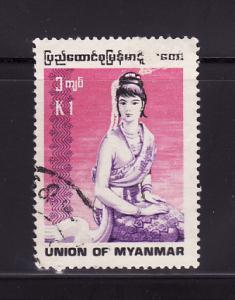 Burma Myanmar 303 U Woman (B)