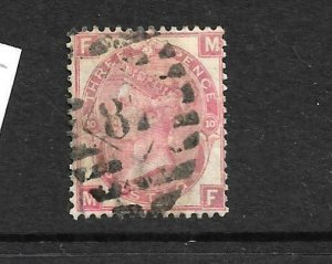 GB 1867-80  3d  ROSE  QV  PL 10 GU  SG 103