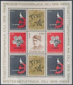 Yugoslavia stamp 50th anniversary of the Yugoslav Communist Alliance WS178027