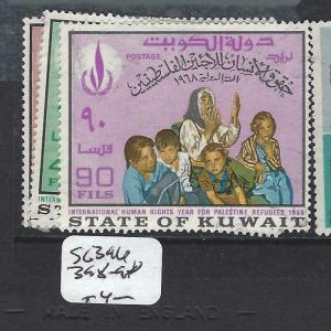 KUWAIT   (PP1305B)  PALESTINE  SG 396, 398-9  MNG