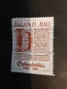 *Iceland #597       Used