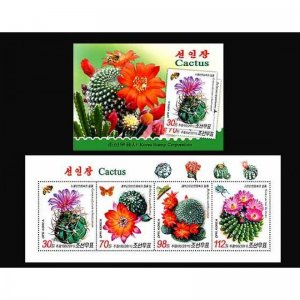 Stamps of Korea . Booklet 2011. - Cactus