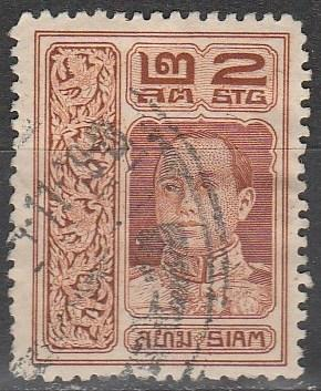 Thailand #145  F-VF Used  (S5653)