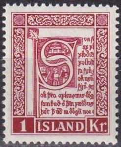 Iceland #280 MNH (SU8007)