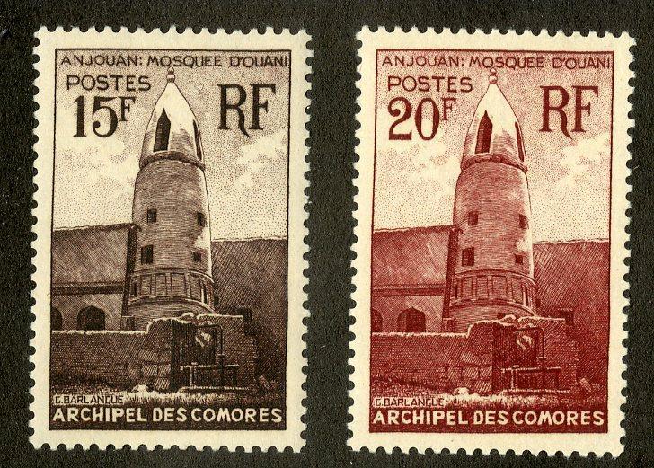 COMORO ISLAND 40-41 MH SCV $6.00 BIN $2.50 BUILDING