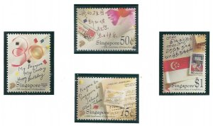 Singapore 718-21 MNH 1995 Independence Anniv (ap6889)