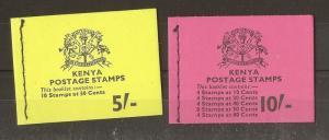 Kenya 1977 5/- & 10/- Booklets SB6 & SB7
