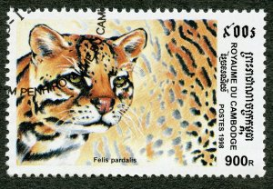 Wild Cats: Ocelot. 1998 Cambodia, Scott #1784. Free WW S/H
