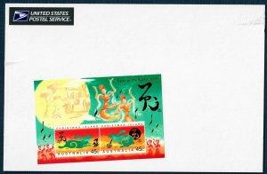 Christmas Island MNH S/S Year of the Rabbit (SCV $3.25)